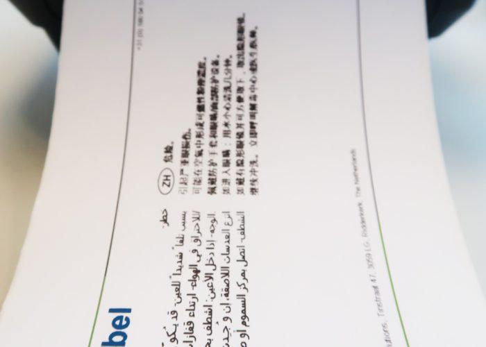 T2S Blog: Printing Chinese with Zebra printers